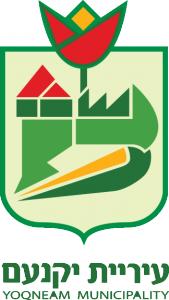עיריית יקנעם